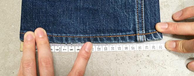 測り 方 幅 裾