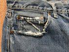 ジーンズのフロントポケットを綺麗に補修